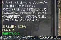 LinC3710_2081021s.jpg