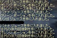LinC3712_2081021sb.jpg
