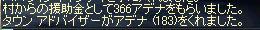 LinC3717_2081023s.jpg