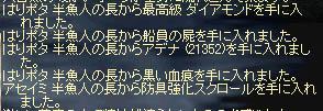 LinC3743_20081101s.jpg