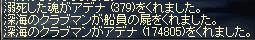 LinC3754_20081103s.jpg