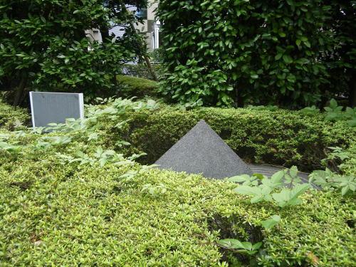 「策の井」の碑