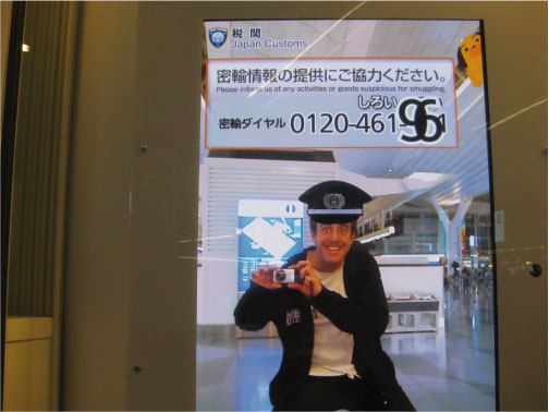 officer larz