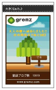 gr719.jpg
