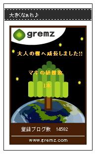 gr730.jpg