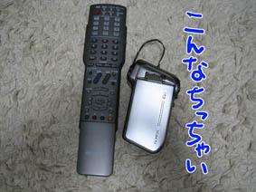 BLOG82102.jpg