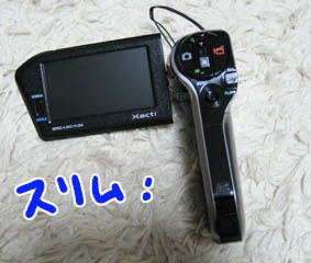 BLOG82103.jpg