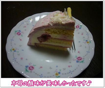 フランボワーズケーキ♪