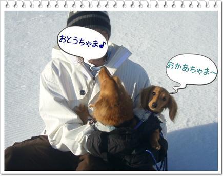 バ&ク おとーたま★