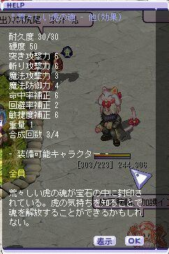 a_20110122170246.jpg
