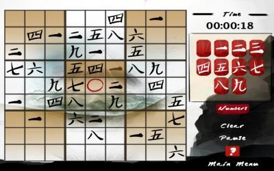 sudoku_supremo.jpg