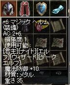 LinC0510.jpg