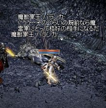 LinC0608.jpg