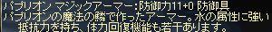 LinC0666a.jpg