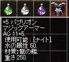 LinC0668.jpg