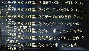 LinC0707.jpg