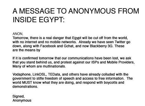 エジプトの怪文書