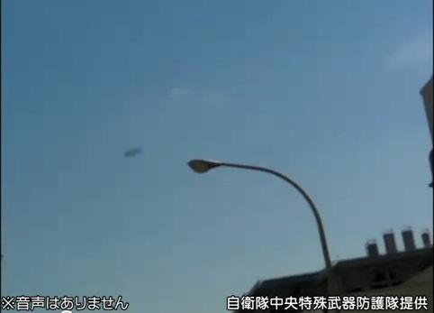 UFO2?