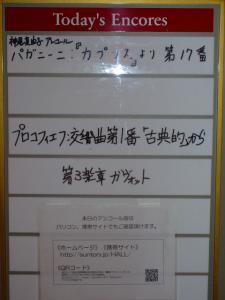 s-PA120001.jpg