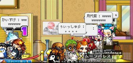 BG死・3・w