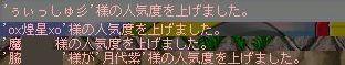 上げw&られ・3・