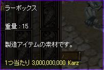 ( ´_ゝ`)・・・