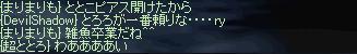 09-02-06_2.jpg