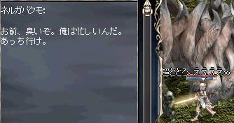09-02-10_10.jpg