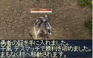 09-03-1_7.jpg
