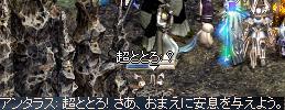 09-03-7_1.jpg