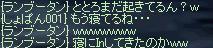 09-04-24_1.jpg