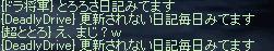 09-04-29_1.jpg