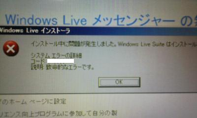 20081220223026-1.jpg