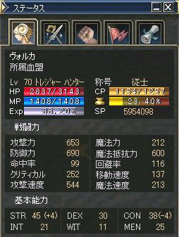 01-Shot00272.jpg