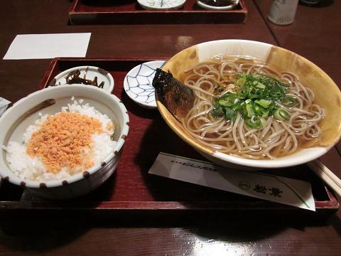 2011年02月08日京都出張01