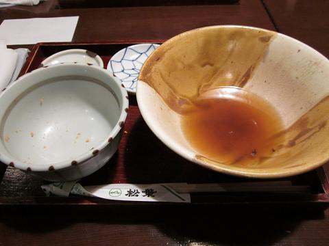 2011年02月08日京都出張06