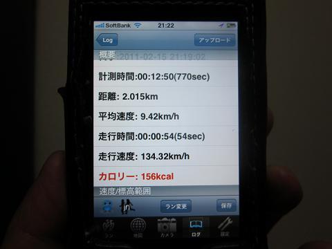 2011021501.jpg