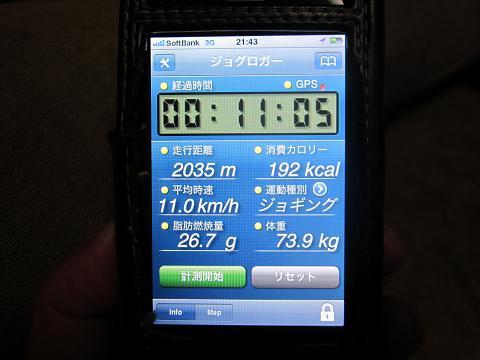 2011021603.jpg