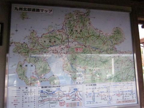 2011041001.jpg