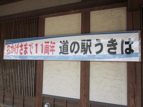 2011041002.jpg