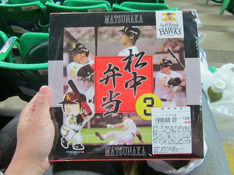 2011年04月16日ヤフードーム野球観戦06