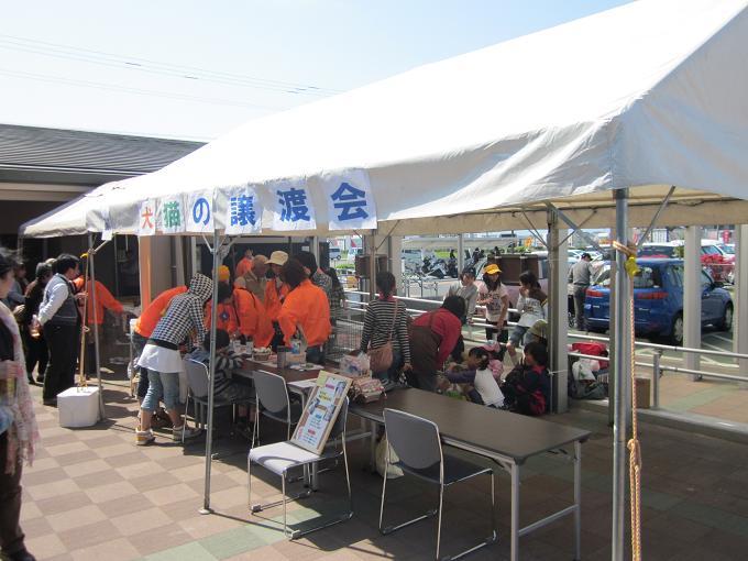 2011年04月29日レバー交換と高良山チョイツー021