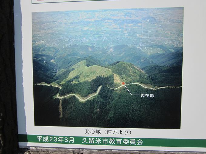 2011年04月29日レバー交換と高良山チョイツー051