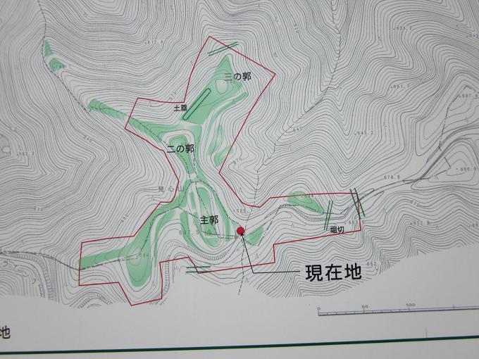 2011年04月29日レバー交換と高良山チョイツー052