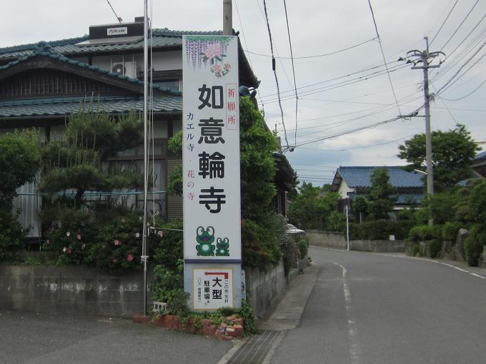 2011052107.jpg