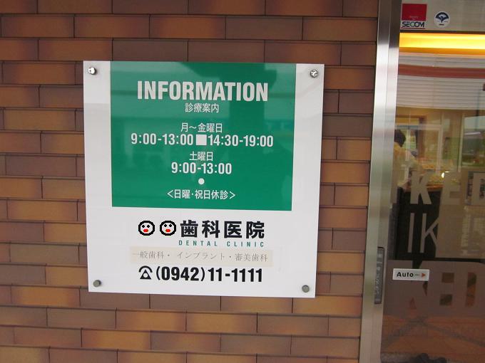 2011070201.jpg