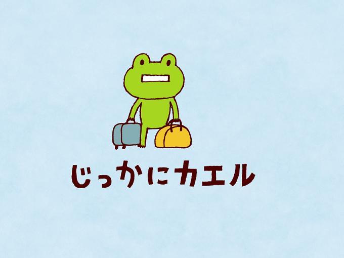 2011071505.jpg
