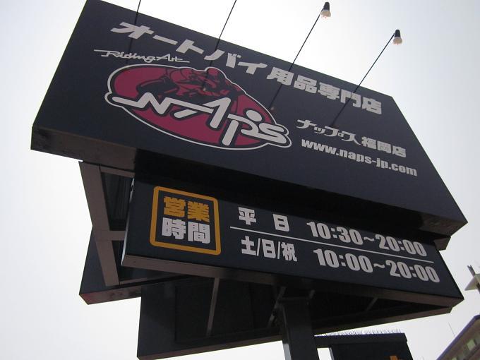 2011072309.jpg
