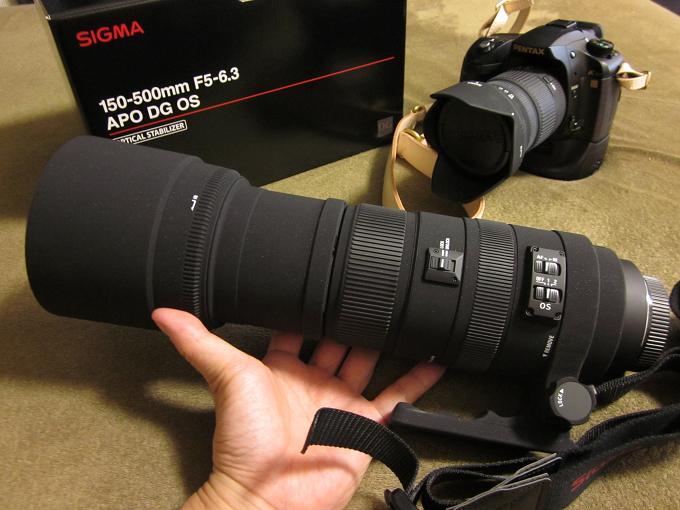 sigma150-500.jpg