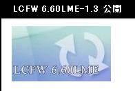 Baidu IME_2011-9-10_21-12-21